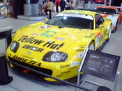 Yellow Hat YMS Supra